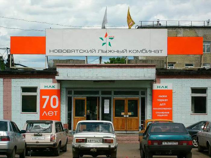 Оби фантастика нижний новгород ...: pictures11.ru/obi-fantastika-nizhnij-novgorod.html