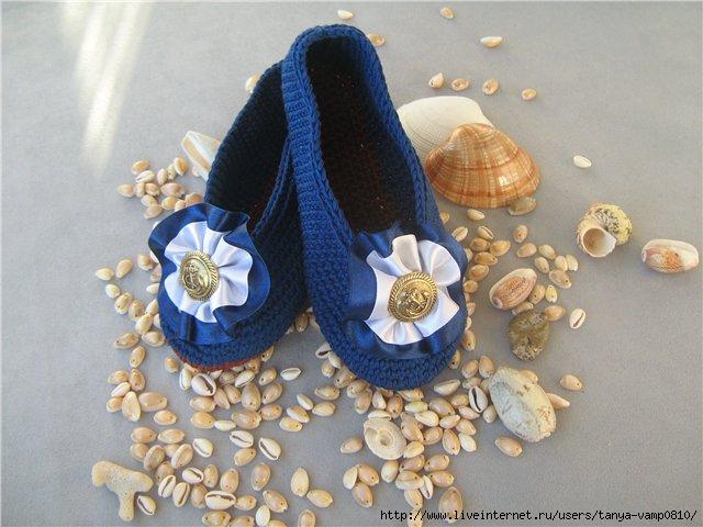 Вязаная обувь: ажурные балетки. крючком: Комнатные...