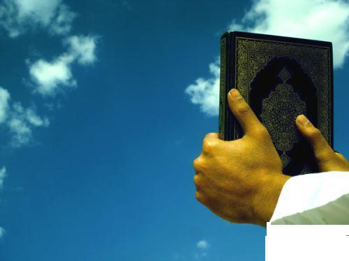 Ислам в вопросах. Какие клятвы считаются верными. Чему можно поклясться.