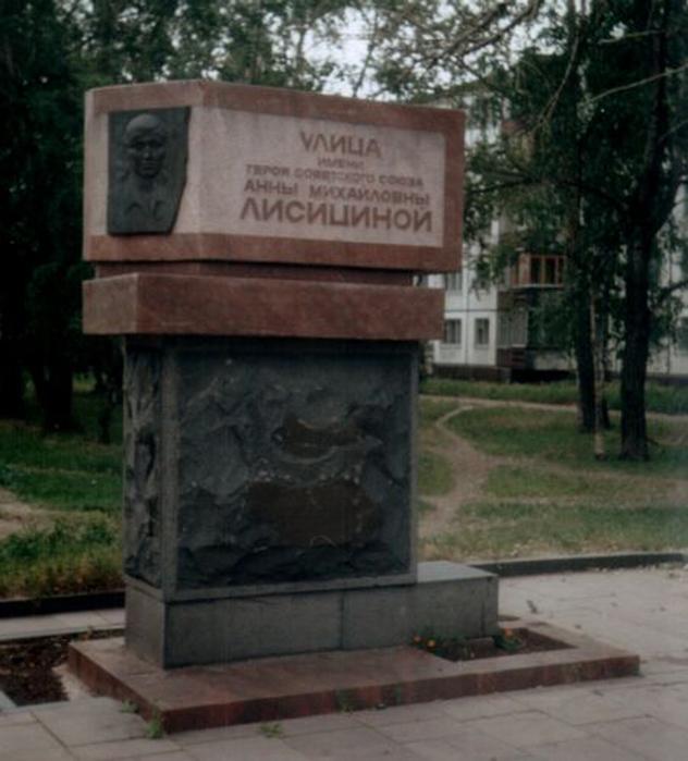 проститутки в городе петрозаводске на