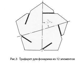 3149611_Abajyr_14 (320x254, 10Kb)
