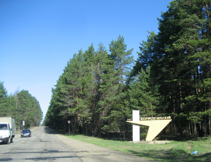 10 дорога на Богисоглебский (700x539, 160Kb)