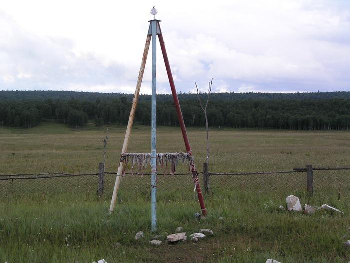 Бурятская шаманская бориса, (жертвенник) (700x525, 101Kb)