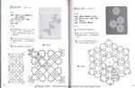Превью 36-37 (700x458, 96Kb)