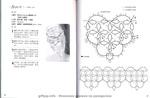 Превью 46-47 (700x458, 75Kb)