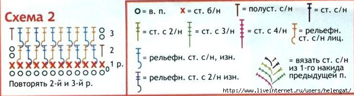Схема 2/4382988_shema2 (700x190, 98Kb)