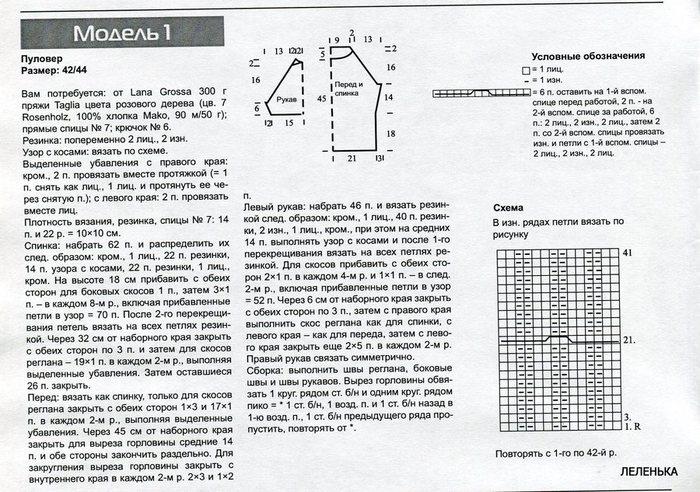 img026 (700x492, 117Kb)