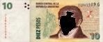 Превью ar_pesos_10 (700x288, 123Kb)