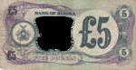 Превью biafra_pound_5 (700x360, 177Kb)