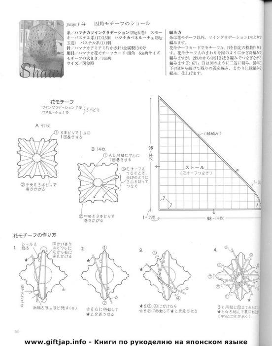 p050 (552x700, 82Kb)