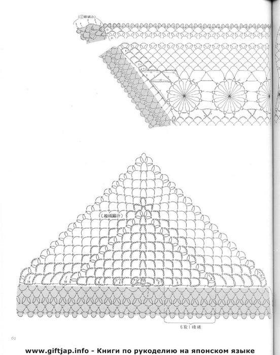 p062 (552x700, 103Kb)