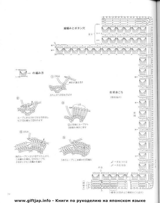 p072 (552x700, 76Kb)