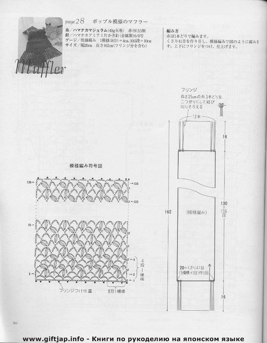 p080 (545x700, 93Kb)