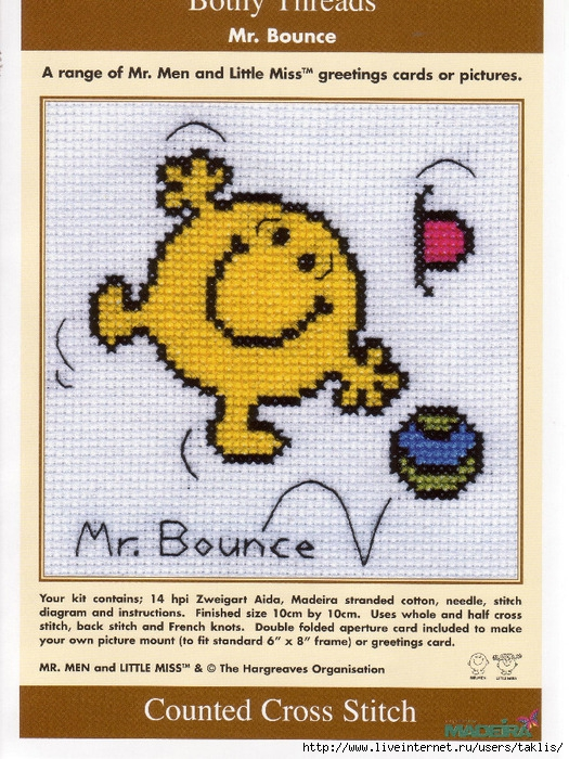 0Mr Bounce (525x700, 360Kb)