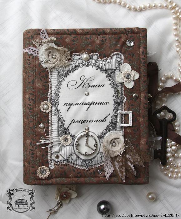 Скрапбукинг книга своими руками