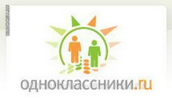 656189_w640_h640_virus_odnoklassniki_sms (600x349, 23Kb)
