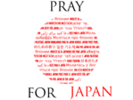 Превью pray_for_japan_by_zombieteddybearz-d3bed4c (700x525, 108Kb)