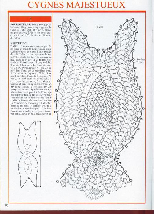 лебедь (4) (504x700, 152Kb)