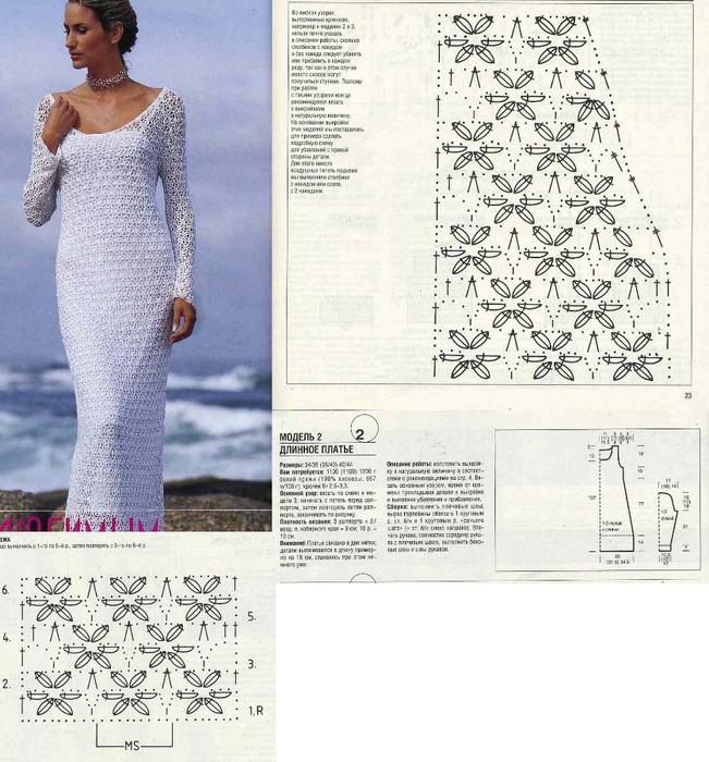Схемы вязания платьев красивых 451