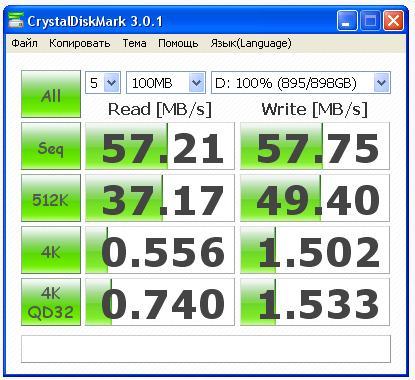 3936605_disk__disk_samsyng_nd103_2 (415x380, 41Kb)