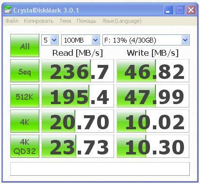3936605_disk__ssd_32_silikon_pover (412x380, 38Kb)