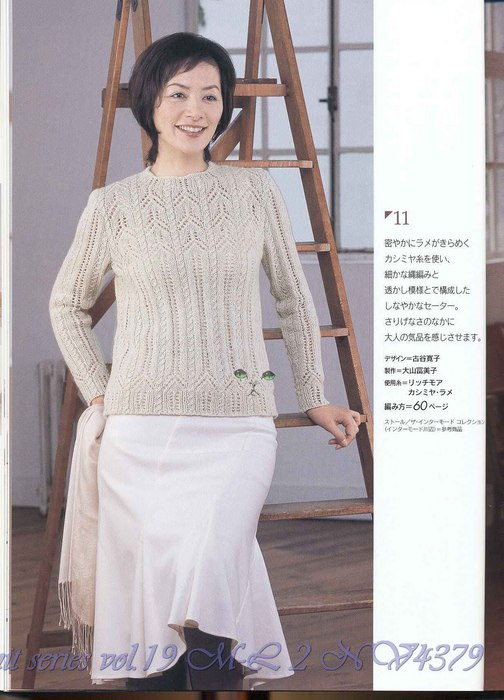 Let's knit series vol.19 M-L 2 NV4379 015 (504x700, 77Kb)