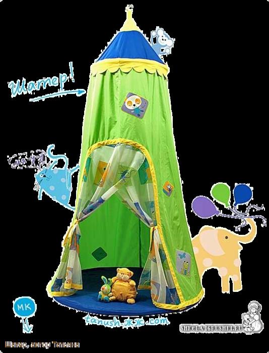 шатер (534x700, 350Kb)