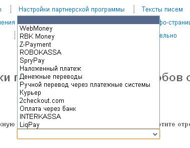 e-autopay (378x295, 32Kb)