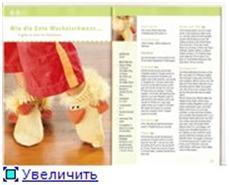 Прикольные носочки)))