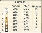 Превью 195 (413x324, 112Kb)