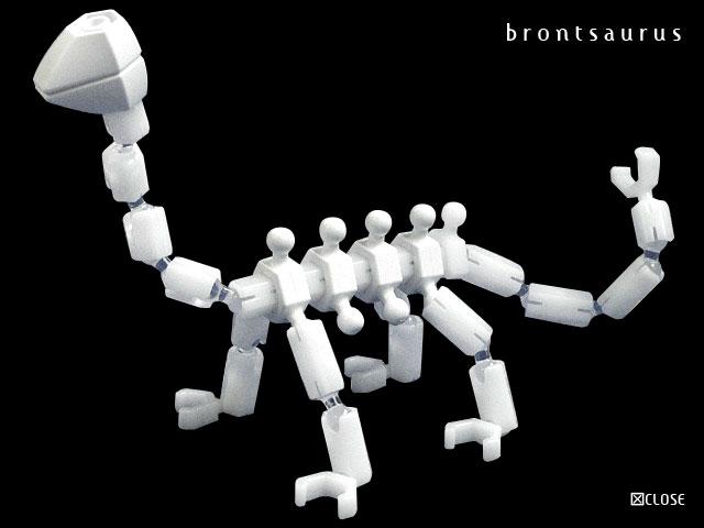 Asoblock-15brontsaurus_b (640x480, 33Kb)