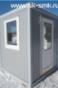 Уютная будка для охранника (58x88, 11Kb)
