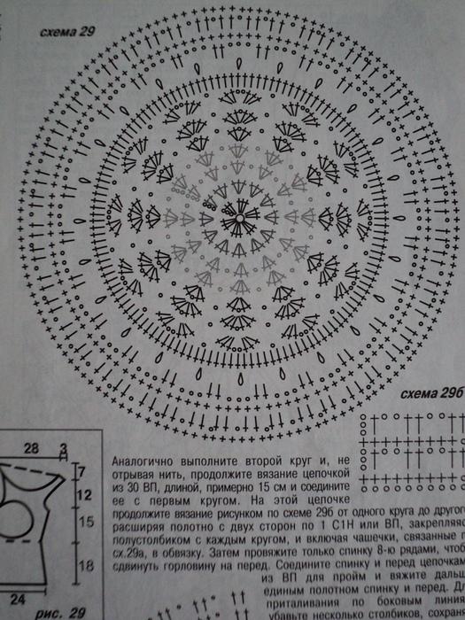 DSC00260 (525x700, 227Kb)