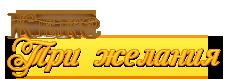 кекс (226x79, 16Kb)