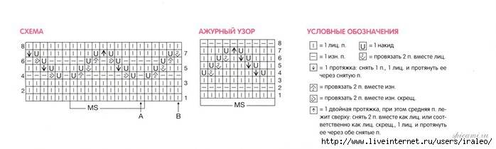 4311593_202 (700x210, 70Kb)