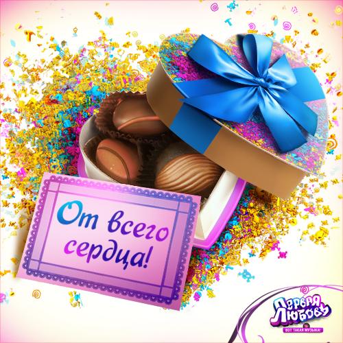 http://img1.liveinternet.ru/images/attach/c/1/74/806/74806847_f5f177ba2ab3b3c78df87ab190264dd0.jpg