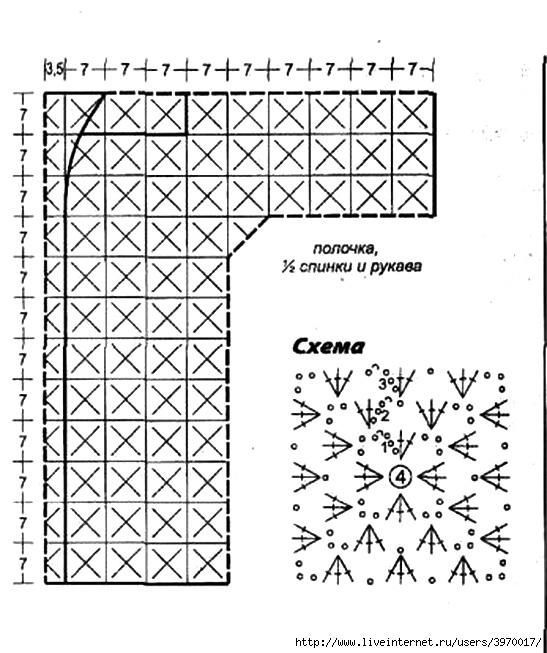 Вязание крючком кардиганов и жакетов схемы и 174
