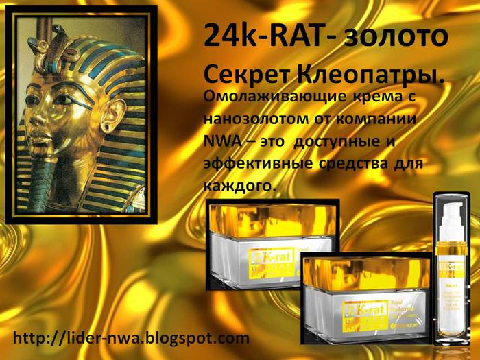 4326221_Prezentaciya1_1_ (700x525, 71Kb)