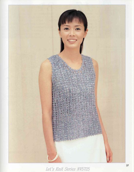 Let's Knit Series NV5725_027 (548x700, 45Kb)