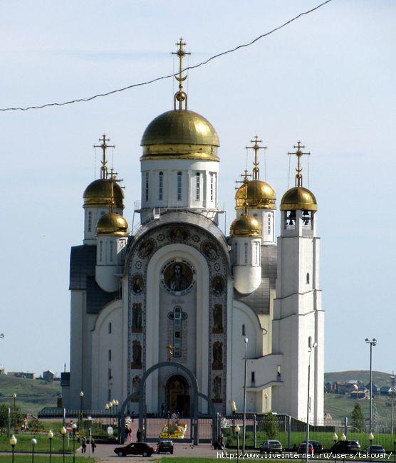 Магнитогорск/1413032_Magnitogorsk04 (556x650, 139Kb)