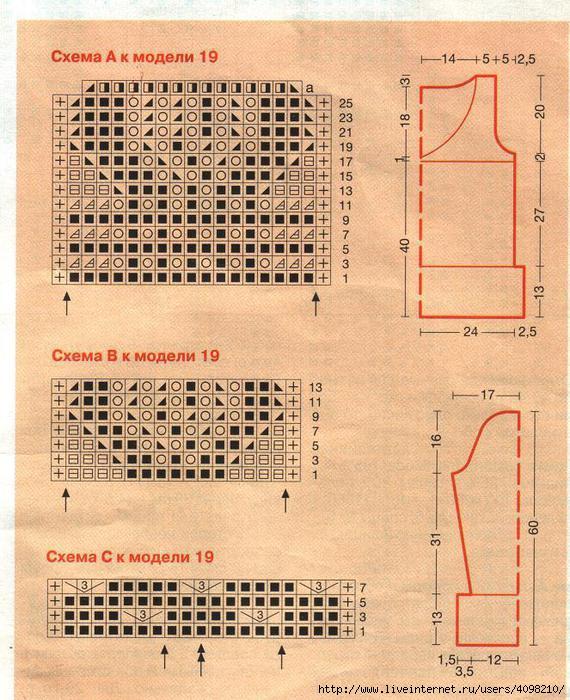 2cb1d7b6db35cd8c7e (570x700, 273Kb)