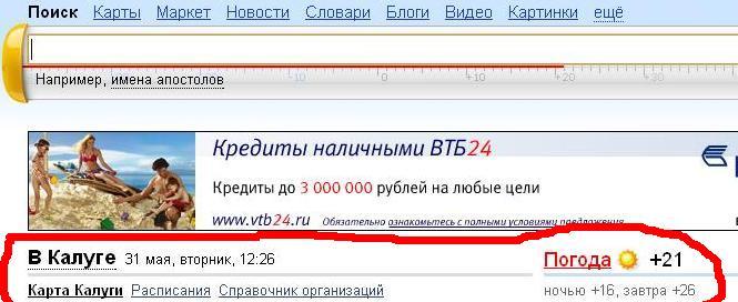Безымянный1 (665x272, 40Kb)