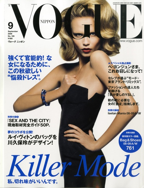 2781992_vogue_nippon_september_natasha_poly_by_inez_vinoodh (500x651, 121Kb)