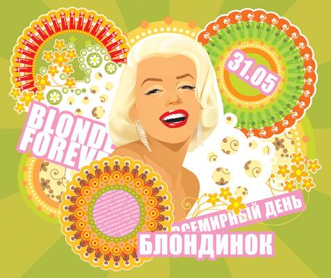 blondinka (476x400, 103Kb)