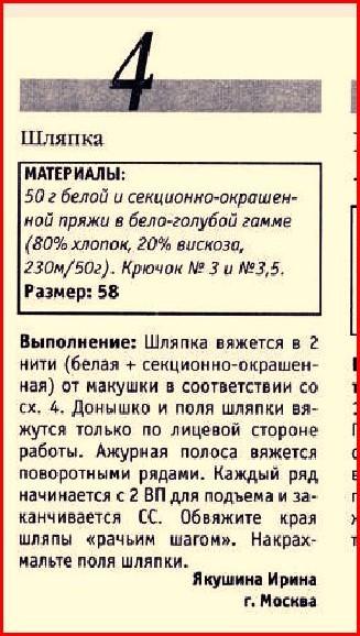 39b (327x578, 81Kb)