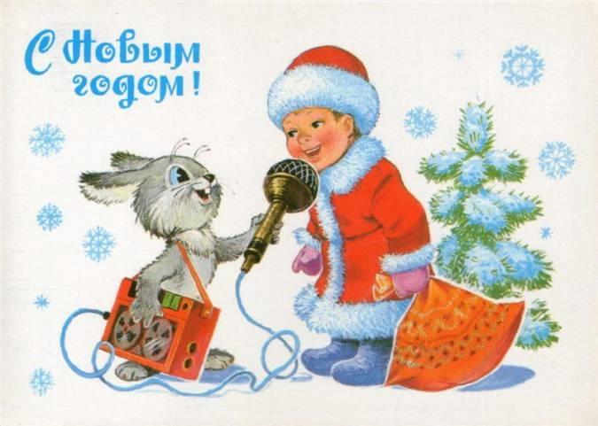 советские открытки с новым годом 1 (675x481, 116Kb)