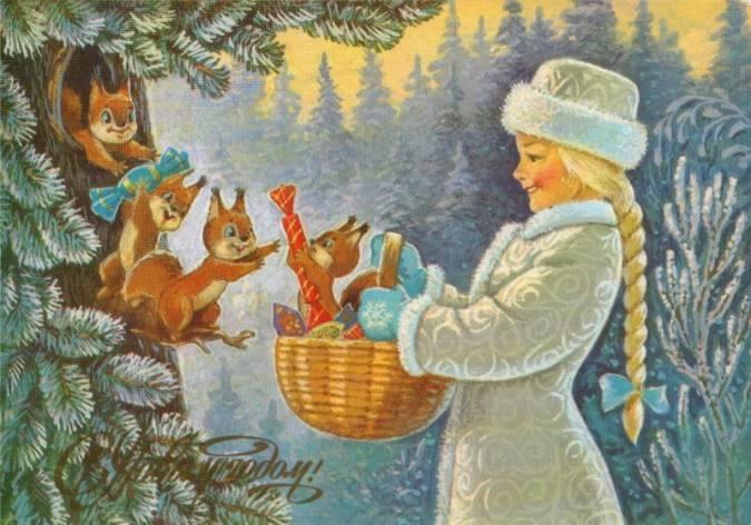 советские открытки с новым годом 3 (675x472, 158Kb)
