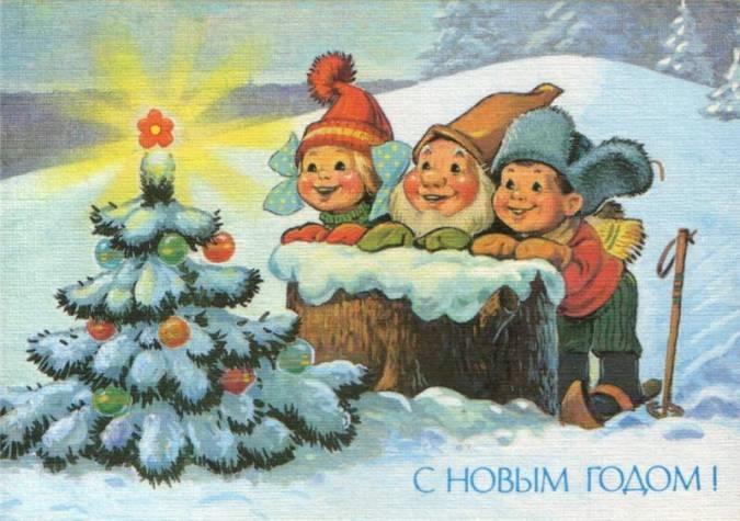 советские открытки с новым годом 6 (675x475, 150Kb)
