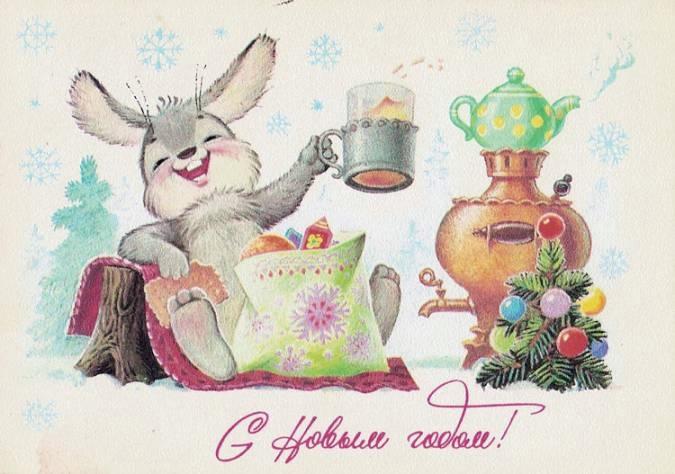 советские открытки с новым годом 8 (675x474, 130Kb)