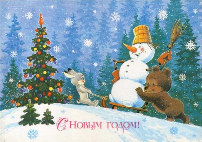 советские открытки с новым годом 11 (675x476, 155Kb)